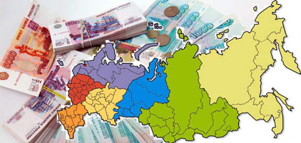 Регионы России