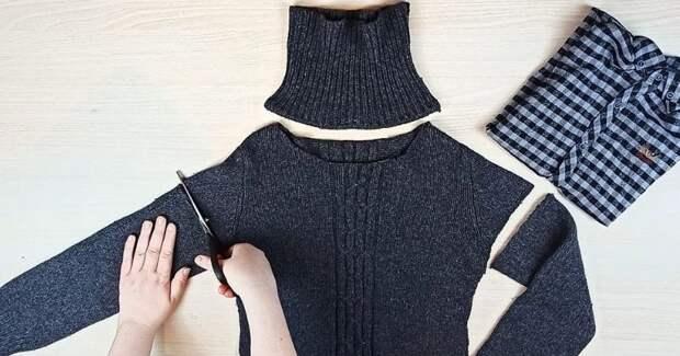Разрезав старый свитер и рубашку, вы сделаете стильную вещицу