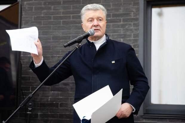 Дело против Порошенко возобновили в прокуратуре Украины