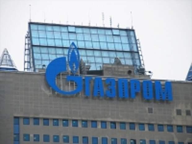 """ПРАВО.RU: """"Газпром"""" оспорит в арбитраже ставку на транзит газа через Украину"""