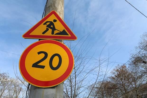 В Симферополе улицу Жуковского не будут перекрывать из-за ремонта дороги