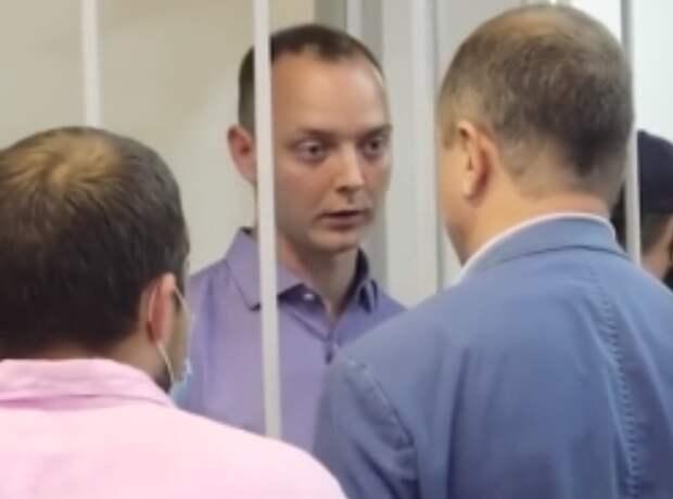 Решений о блокировке счетов журналиста Сафронова пока не принималось