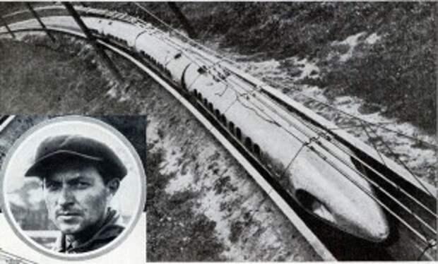 Николай Емельчук и его поезд