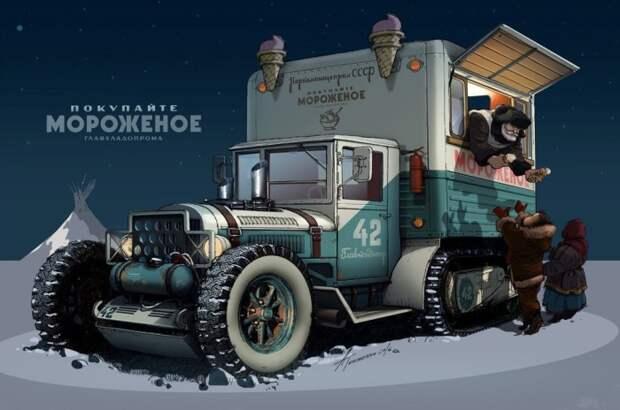 14. ЗИС-42 продавца мороженого СССР, авто, арт-картина, прототип, художник