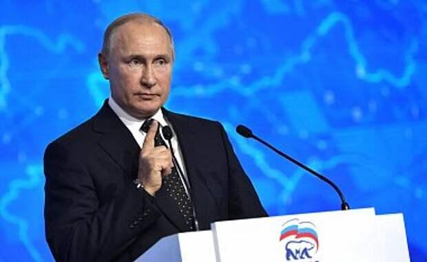 Страну ждут глобальные перемены. Эксперты об итогах съезда «Единой России»