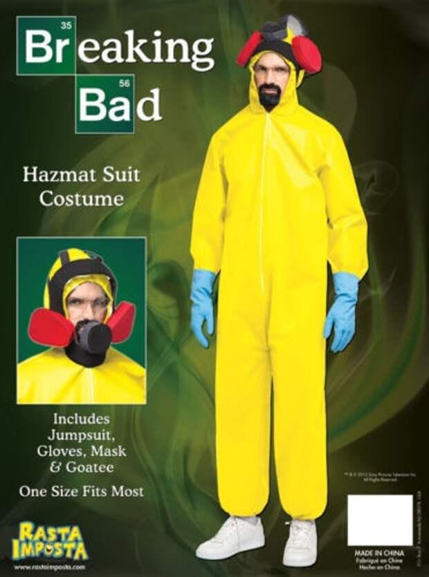 Halloween'ский костюм в стиле #Научпоп.