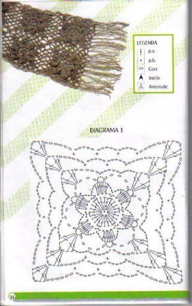 sciarpe1 (29) (321x512, 165Kb)