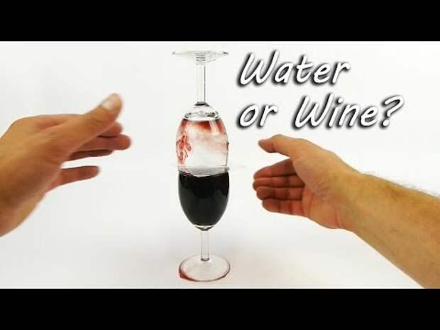 Как воду в вино превращали