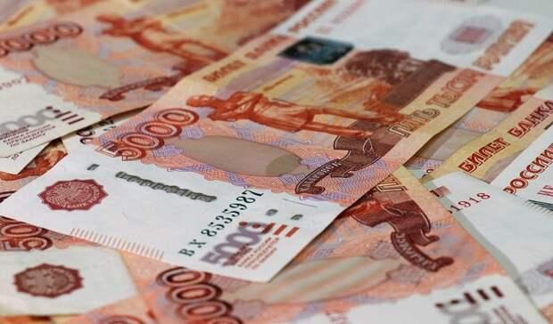 Здание налоговой службы вПетрозаводске отремонтируют почти за100млн рублей