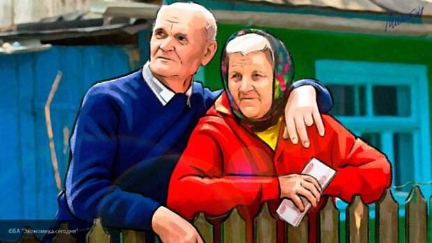 Россиянам напомнили о возможности выйти на пенсию по правилам СССР