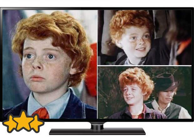 Где сейчас рыжеволосый мальчик из детского фильма про Джельсомино?