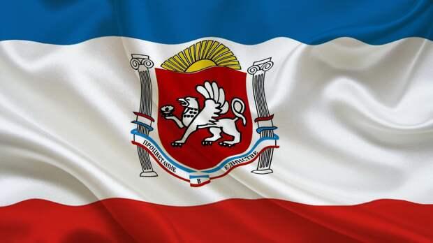В Крыму 24 сентября отпразднуют День герба и флага республики