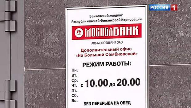 http://cdn.static1.rtr-vesti.ru/p/xw_1108872.jpg