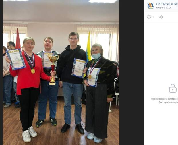 Параспортсмены из Текстильщиков победили на соревнованиях округа по шашкам