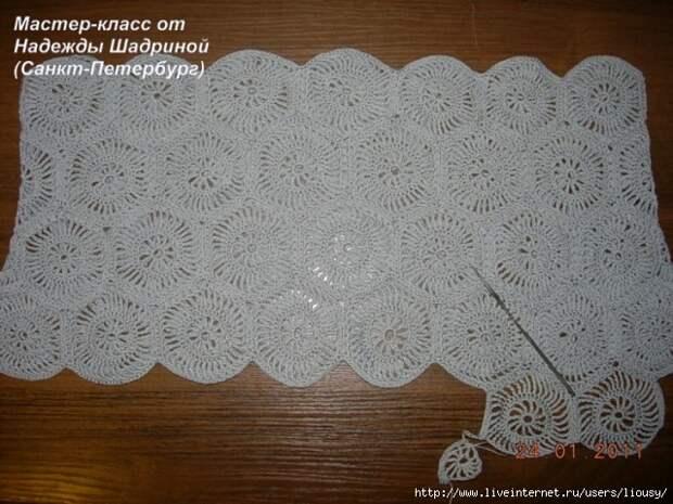 платье ажурное18 (640x480, 271Kb)