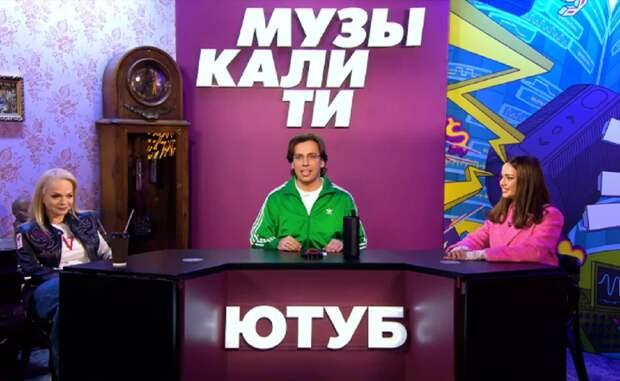 Ах, Карнавал: почему Лариса Долина пыталась уйти с шоу Максима Галкина