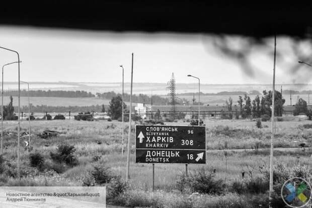 У ЛДНР появился шанс закончить войну в Донбассе