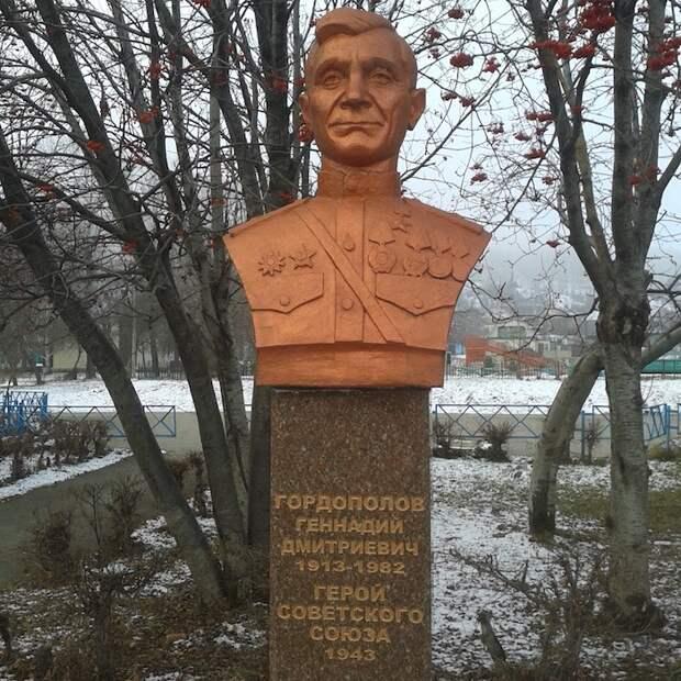 Звезда Героя за отвагу и личный героизм при форсировании Днепра ...