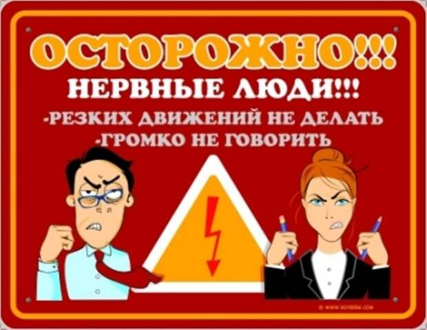 Смешные картинки про работу в офисе (16 фото)