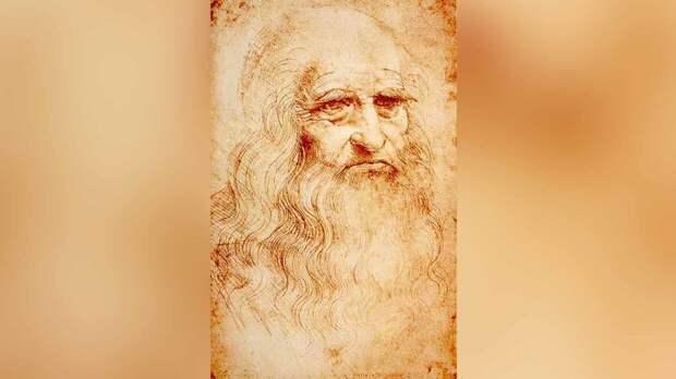 Ученые опровергли причастность Леонардо да Винчи к созданию бюста Флоры