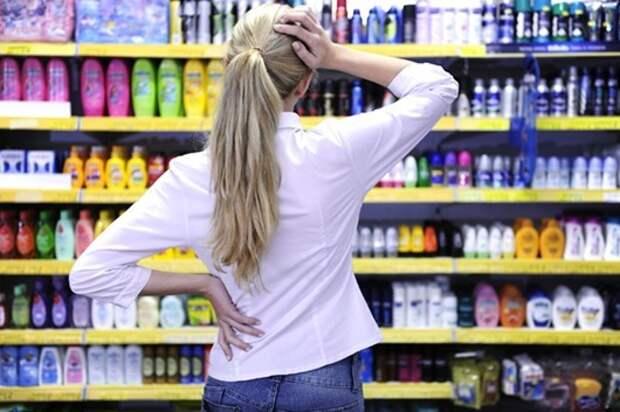 116389877_3201191_shampoo
