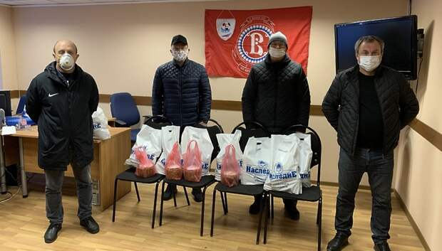 Футбольное сообщество Подольска подготовило комплекты продуктов для пожилых людей