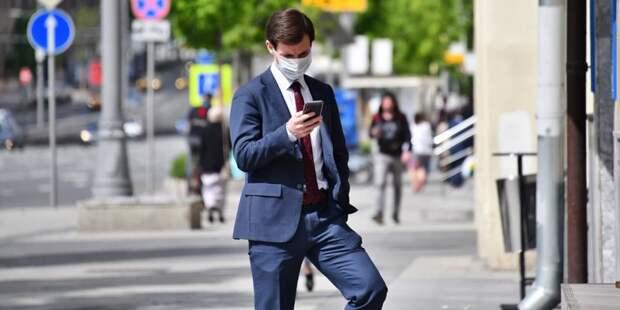 Столичные бизнесмены могут компенсировать затраты на профилактику распространения коронавируса за счет бюджетных средств