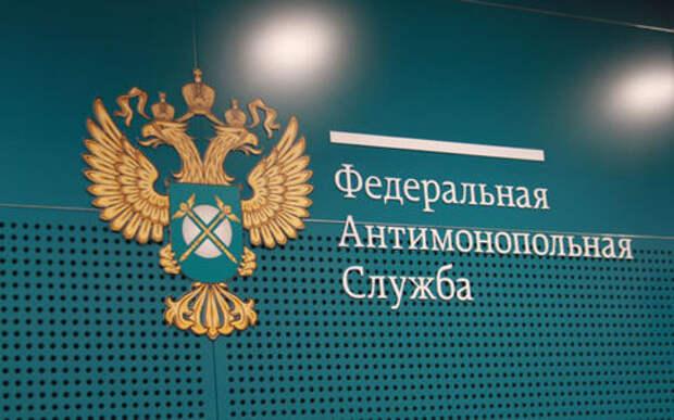 ФАС готовит поправки о разрешении параллельного импорта