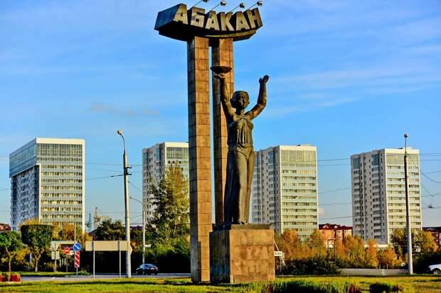 """Хакасия проголосовала """"протестно"""" и теперь у неё с финансами большие проблемы"""