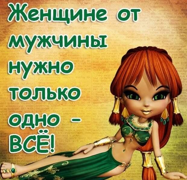 http://interesnii-fakt.ru/wp-content/uploads/2015/03/j1.png
