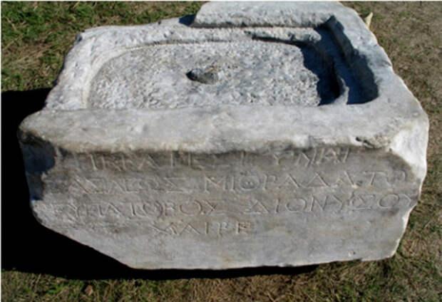 Царь Персии Дарий I. На Кубани в Фанагории нашли стелу с надписью царя Дария I (2 статьи)