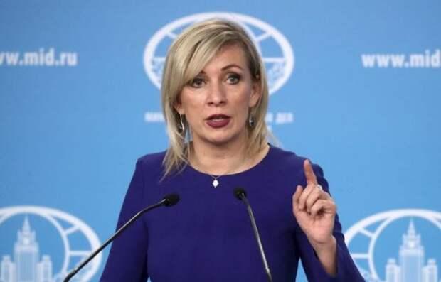 Захарова: Унас есть факты сотрудничества США с«Исламским государством»
