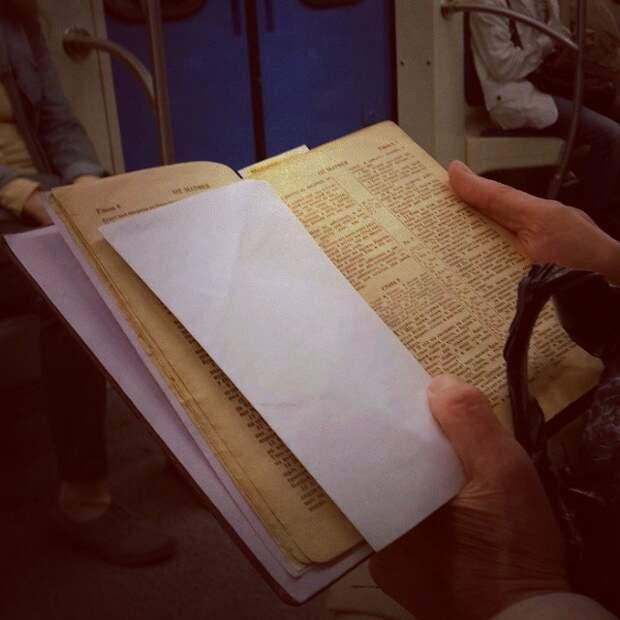 Новый Завет : Евангелие от Матфея книги, метро, чтение