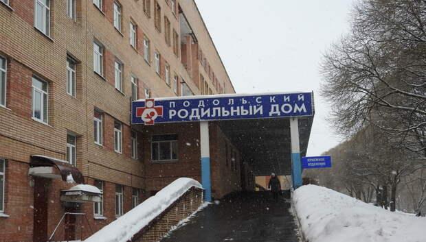 В Подольский роддом привезли новую икону покровителя рожениц