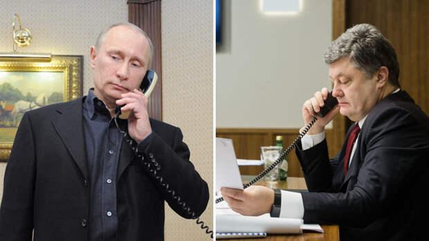 Путин ответил Порошенко, но не на звонок