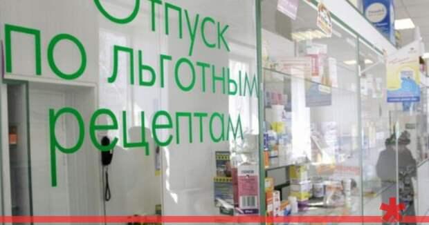 В Крыму признали отсутствие льготных медицинских препаратов
