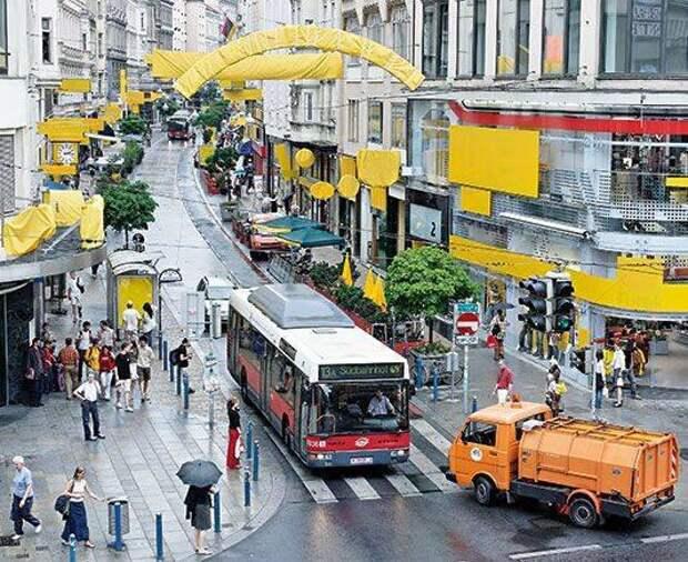 Жёлтый город