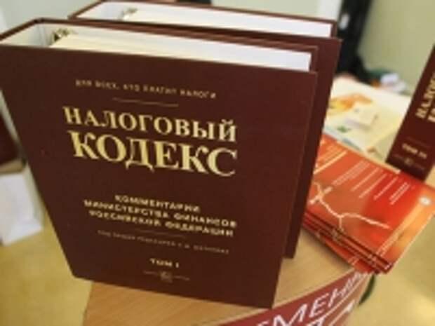 ПРАВО.RU: Путин упорядочил применение налоговых вычетов