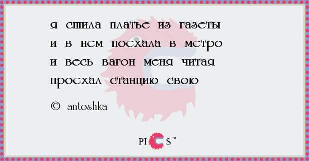 romapira08