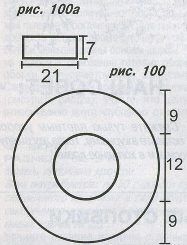 MYotAqW6cfU (378x495, 125Kb)