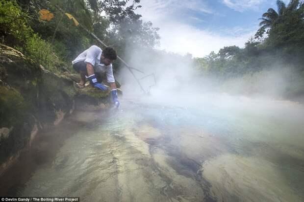 Кипящая река