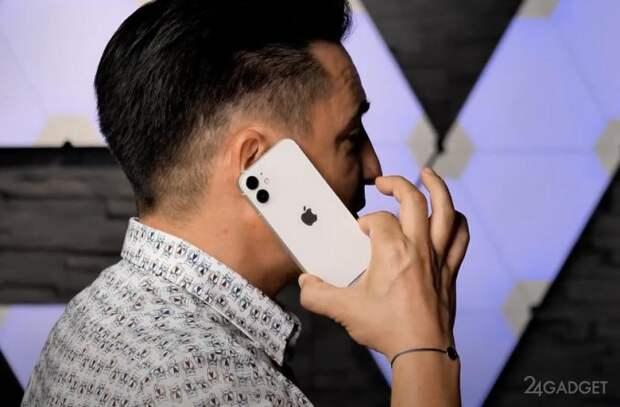Появились первые реальные фото iPhone 12 mini