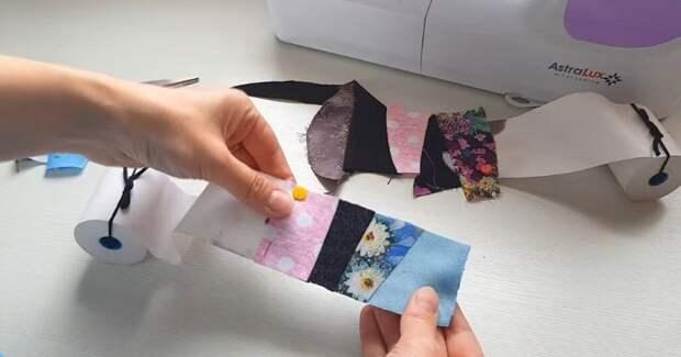 Необычный способ утилизировать лоскутки от любой ткани