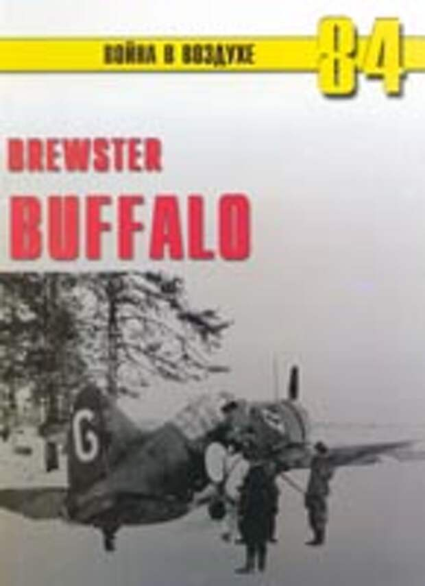 "Brewster ""Buffalo"""