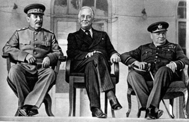 И. Сталин, Ф. Рузвельт и У. Черчилль на Тегеранской конференции, 1943