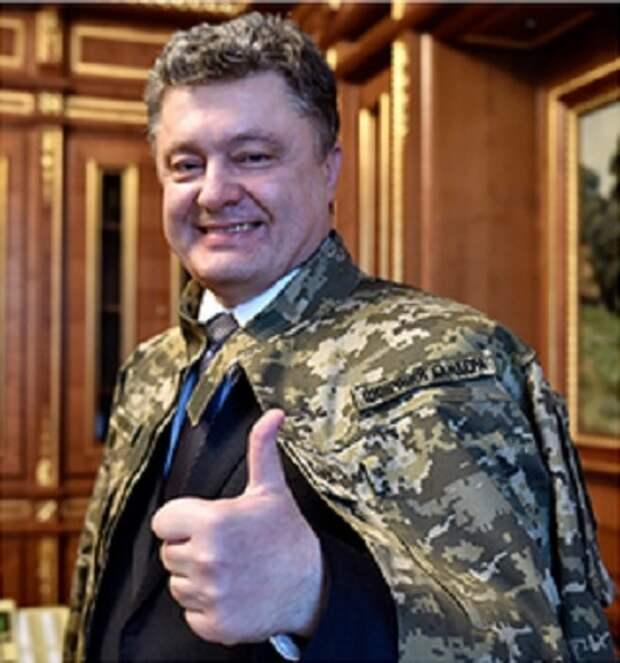 """Порошенко надел камуфляж с надписью """"Циничный Бандера"""""""
