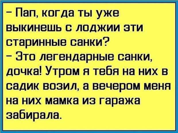 Праздничного всем настроения!!!!!)))