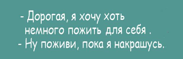 3416556_i_4_ (640x207, 26Kb)