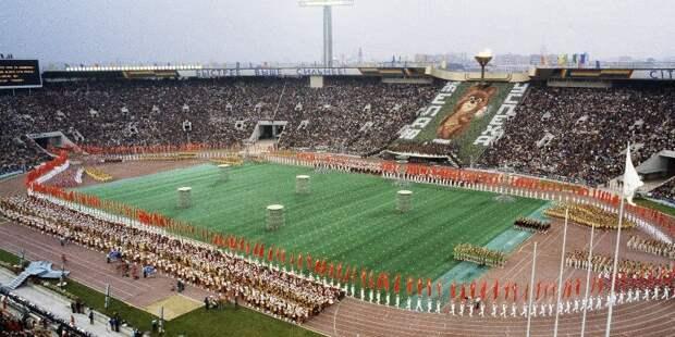 Проект «Узнай Москву» запустил квест в честь юбилея Олимпиады в Москве
