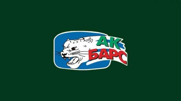 «Ак Барс» продлил серию до девяти побед подряд. Все – в основное время! ЦСКА уже позади